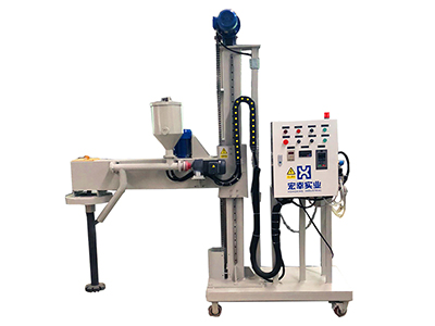 Melt Furnace Skimming Machine